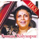 Sang Kadhi Kalnar Tula - MP3
