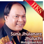 Suna Jhulanare Jhuluchi - MP3