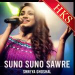 Suno Suno Sawre (Bhajan) - MP3