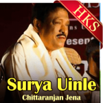 Surya Uinle - MP3