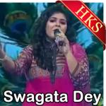 Bhador O Aswin Mase - MP3