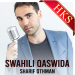 Swahili Qaswida - MP3
