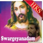 Swargeyandam - MP3