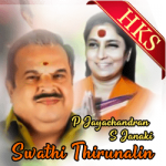 Swathi Thirunalin - MP3