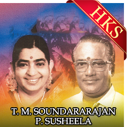 Thaneer Suduvathenna - MP3