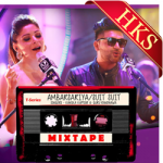 Ambarsariya | Suit Suit (With Male Vocals) - MP3 + VIDEO