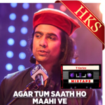 Agar Tum Saath Ho | Maahi Ve - MP3