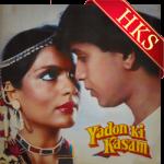 Taarif Us Khuda Ki - MP3
