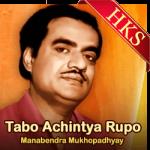 Tabo Achintya Rupo - MP3