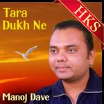 Tara Dukh Ne (Bhajan) - MP3