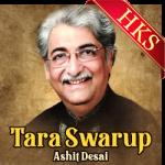 Tara Swarup (Bhajan) - MP3