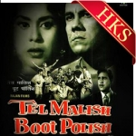 Batt Takat Thak Thak Gaye (With Female Vocals) - MP3
