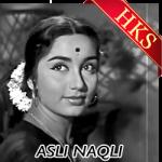 Tera Mera Pyar Amar - MP3