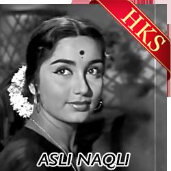 Tera Mera Pyar Amar - MP3 + VIDEO
