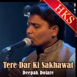 Tere Dar Ki Sakhawat (Hindi Christian) - MP3