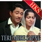 Jeevan Ki Bagiya Mehkengi (With Female Vocals) - MP3