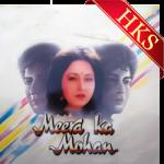 Teri Chanchal Chanchal Aankhon - MP3