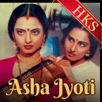 Teri Payal Ki Jhankar - MP3