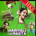 Teri Yaad Dil Se Bhulaane - MP3