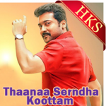 Thaanaa Serndha Koottam - MP3