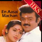 Thalaivanai Azhaikuthu - MP3