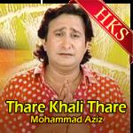 Thare Khali Thare - MP3