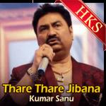 Thare Thare Jibana - MP3