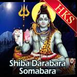 Thariba Kailasa Giri - MP3