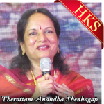 Therottam Anandha Shenbagap - MP3