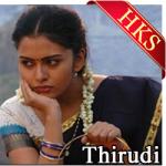 Nilavu Vanthu - MP3