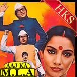 Tirupati Balaji (Short Version) - MP3
