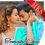 Tomake Chai (Title Track) - MP3