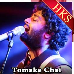 Tomake Chai - MP3