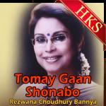 Tomay Gaan Shonabo - MP3