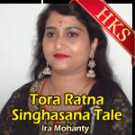 Tora Ratna Singhasana Tale - MP3