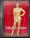 Tribute To Sridevi - MP3