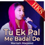 Tu Ek Pal Mein Badal De (Christian Song) - MP3 + VIDEO
