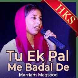Tu Ek Pal Mein Badal De (Christian Song) - MP3
