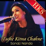 Tujhe Kitna Chahne (Unplugged) (Female Version) - MP3