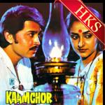 Tum Se Badhkar Duniya (Duet) - MP3