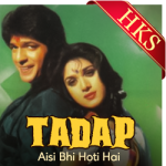 Tumhare Roop Ka Suraj - MP3