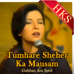 Tumhare Sheher Ka Mausam (Ghazal) - MP3 + VIDEO