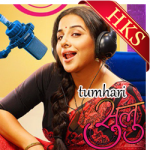 Hawa Hawai 2.0 - MP3 + VIDEO