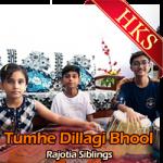 Tumhe Dillagi Bhool(Unplugged) - MP3
