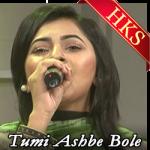 Tumi Ashbe Bole - MP3