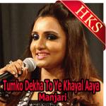 Tumko Dekha To Ye Khayal Aaya - MP3