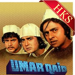 Yaad Rahega Pyar Ka - MP3