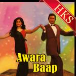 Umar Sari Humari - MP3