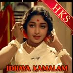Unnai Kaanaadha - MP3