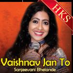 Vaishnav Jan To - MP3